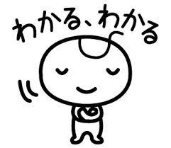 c0354549_11110297.jpeg