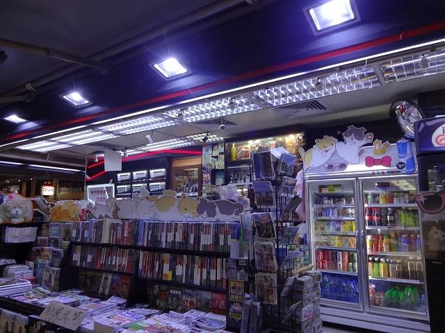尖東忌廉哥 信和便利店店長 _b0248150_04084261.jpg