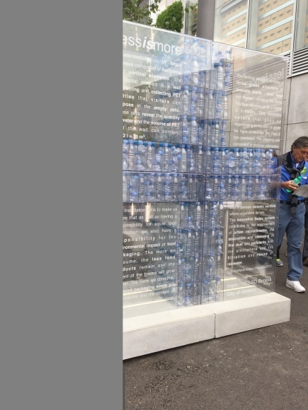 2015年ミラノ国際博覧会(EXPO Milano 2015)レポート【その4その他の国、環境への取組み編】_d0339678_10165904.jpg