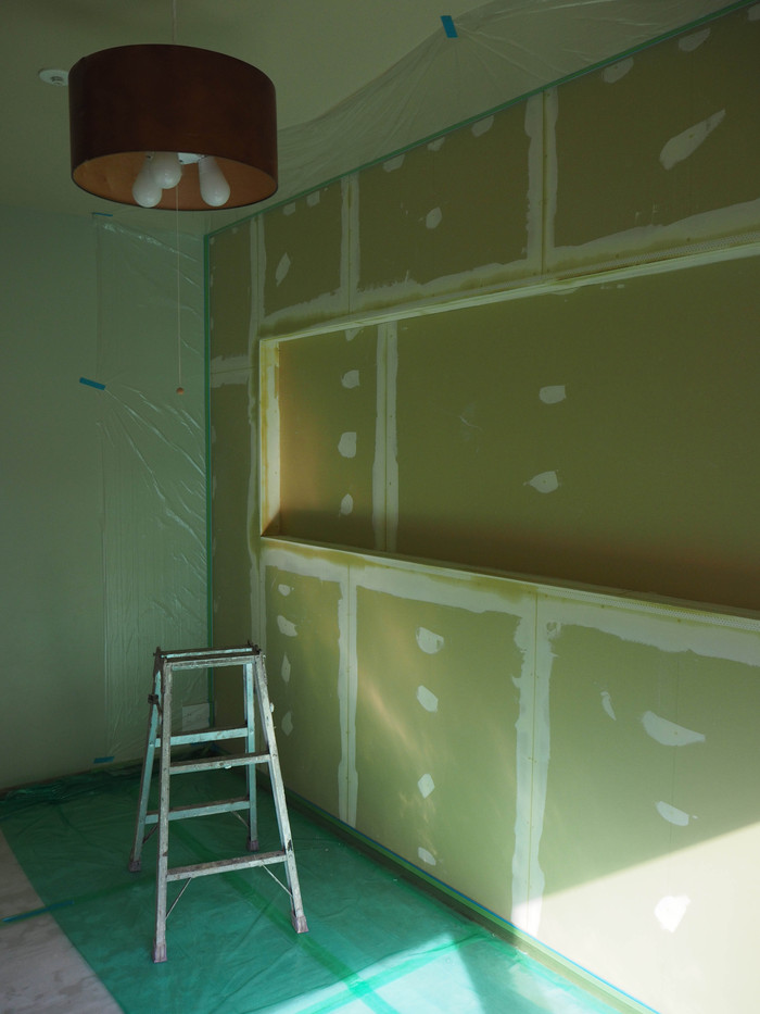 マンションの和室をフローリングに_f0171785_1547815.jpg