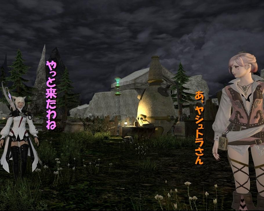 露出狂? : ねくのFF14冒険記?
