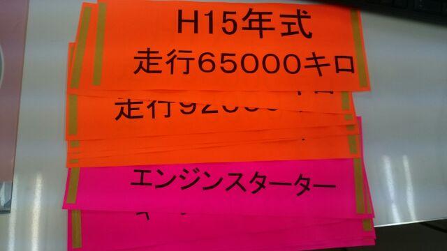 b0127002_1824541.jpg