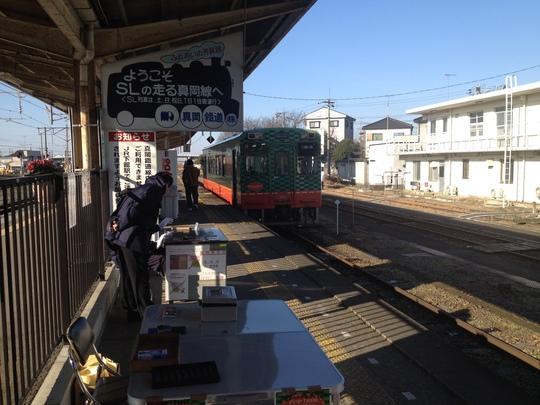真岡鉄道に乗ってきました。_b0207413_7224619.jpg