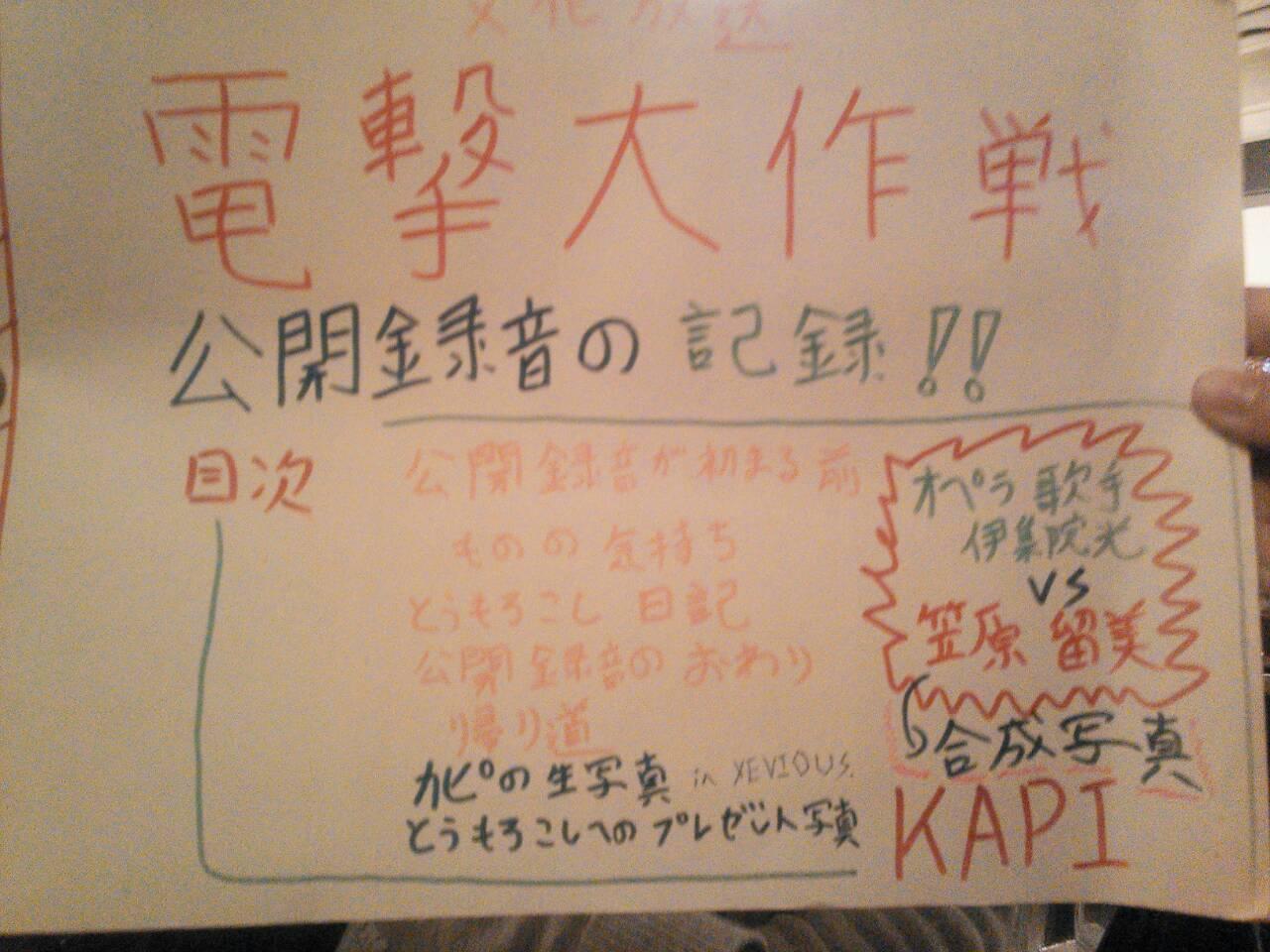 その後、又集まる田中_a0163623_21004970.jpg
