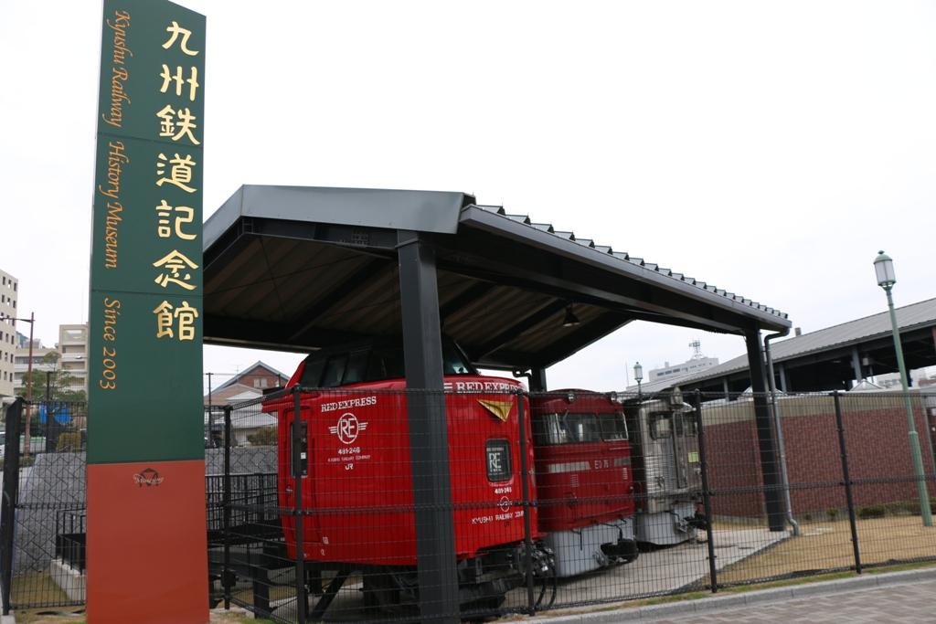 九州鉄道記念館_a0066027_21191471.jpg