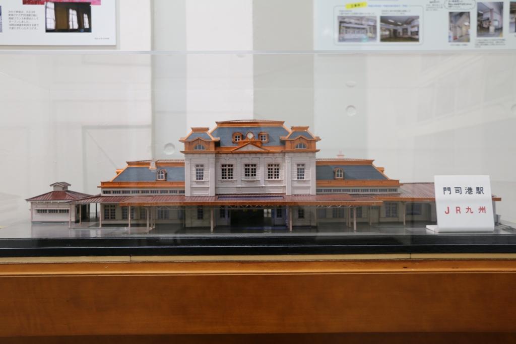 九州鉄道記念館_a0066027_21213832.jpg