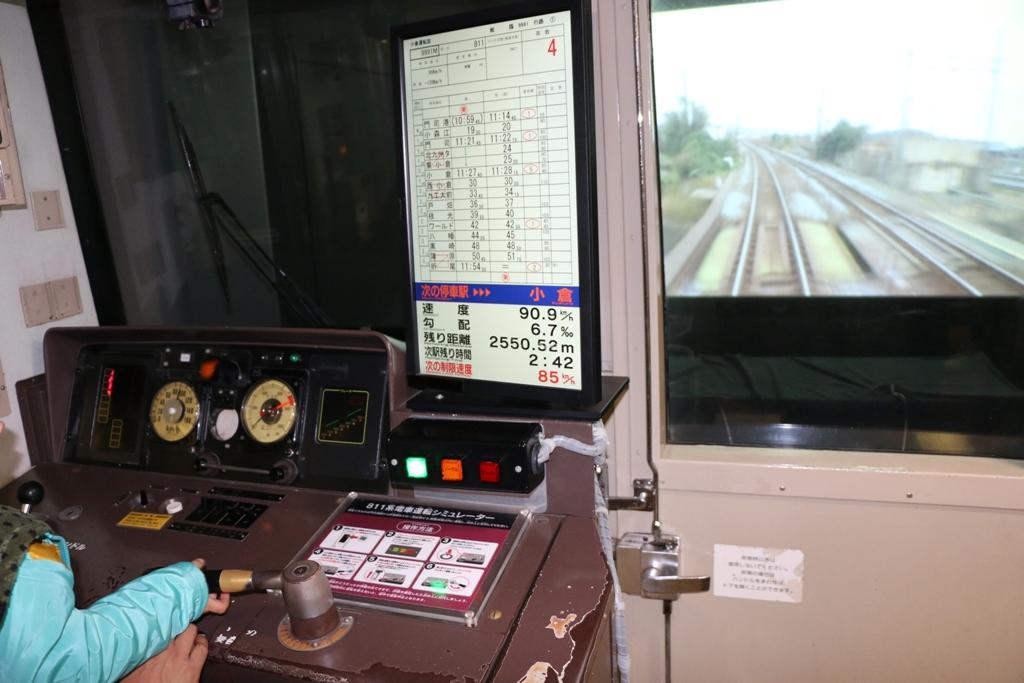 九州鉄道記念館_a0066027_21331119.jpg