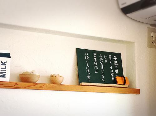 チーズケーキ横井_e0292546_02443112.jpg