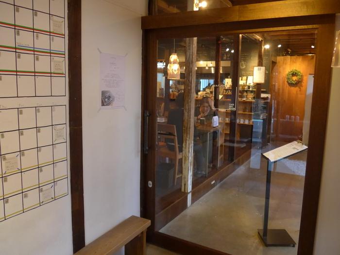 千駄木「HAGI CAFE ハギカフェ」へ行く。_f0232060_15125226.jpg
