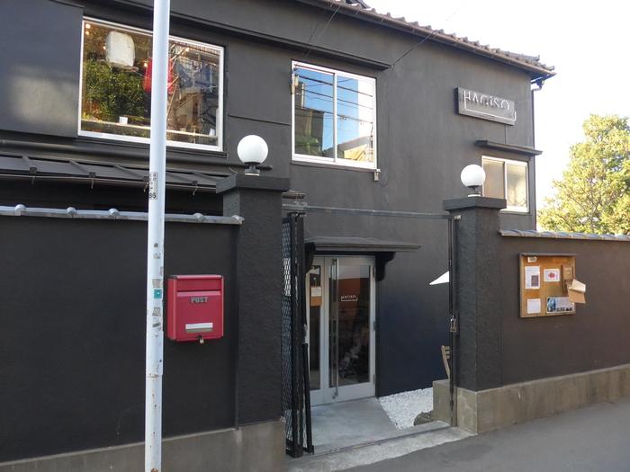 千駄木「HAGI CAFE ハギカフェ」へ行く。_f0232060_1512693.jpg