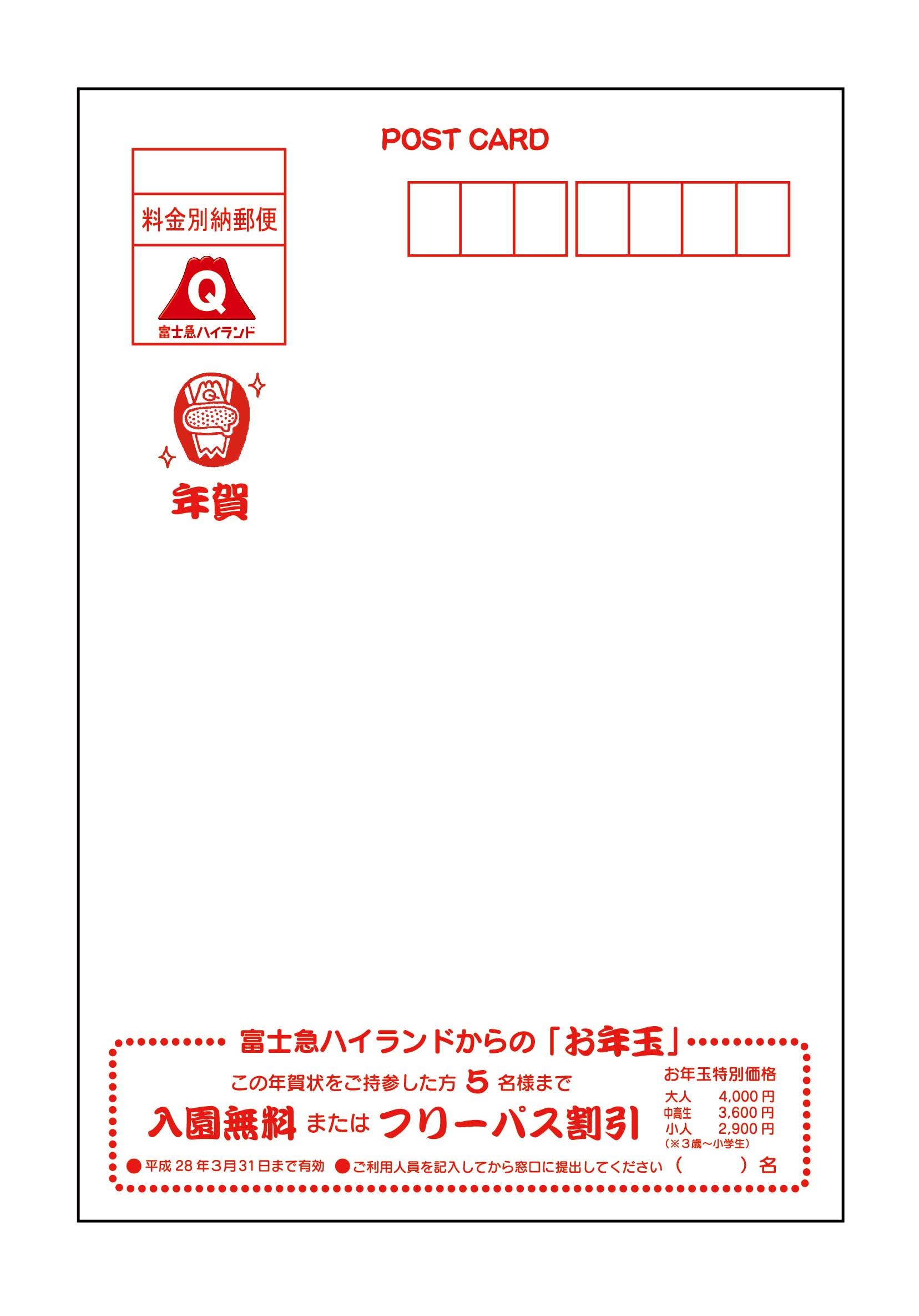 f0223661_19172134.jpg