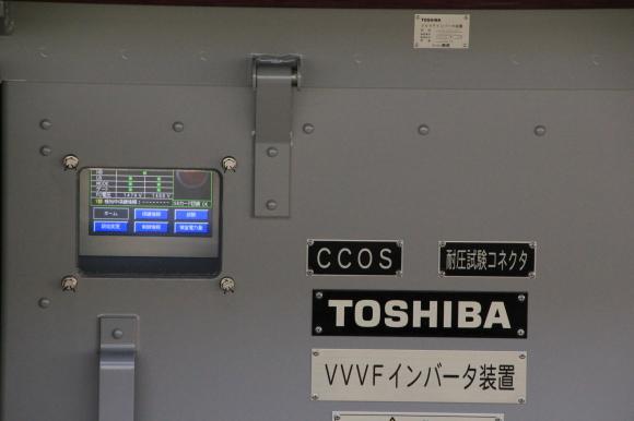 阪急1008F  試運転_d0202264_15551209.jpg