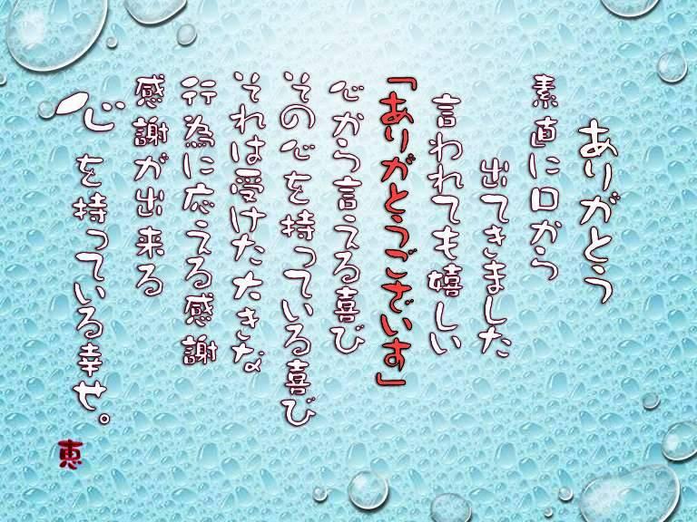 f0214467_940678.jpg