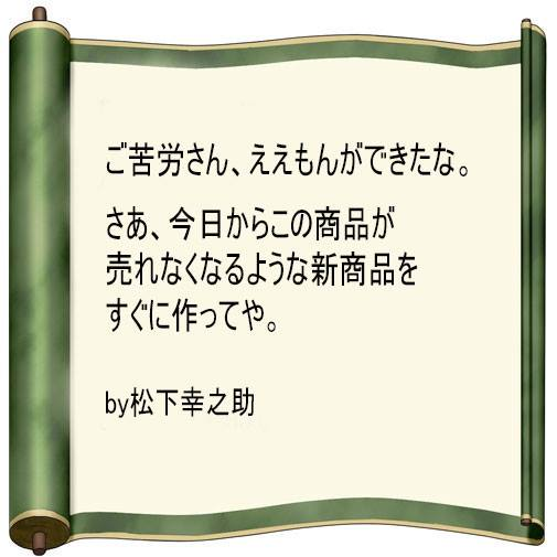c0084268_18273467.jpg