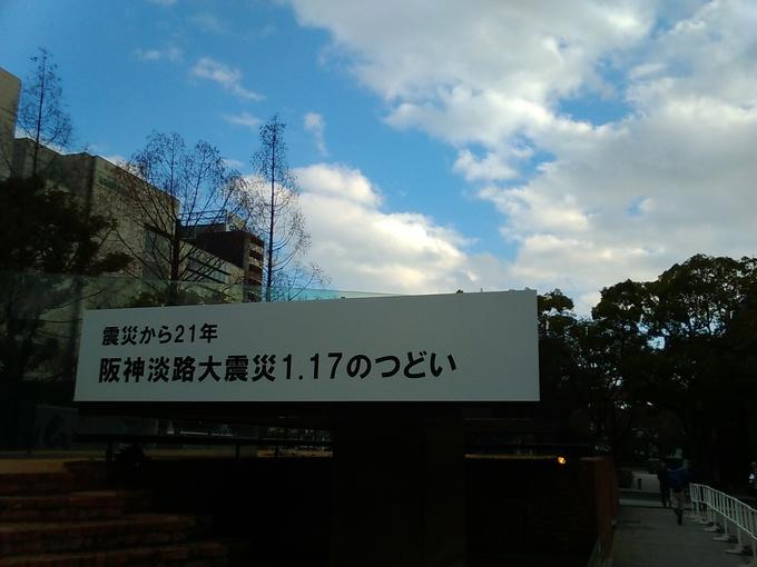f0200477_20234541.jpg