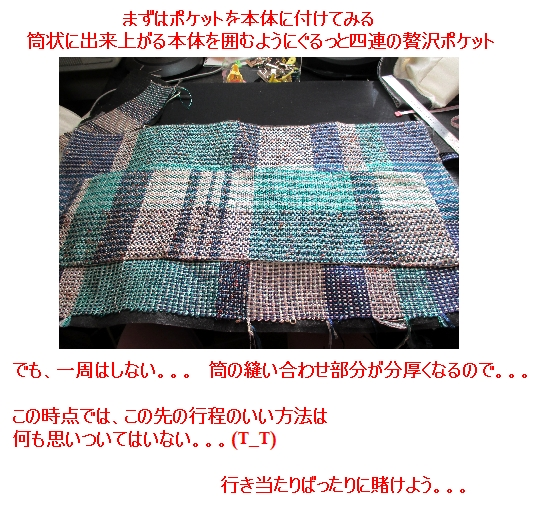 c0221884_2036301.jpg