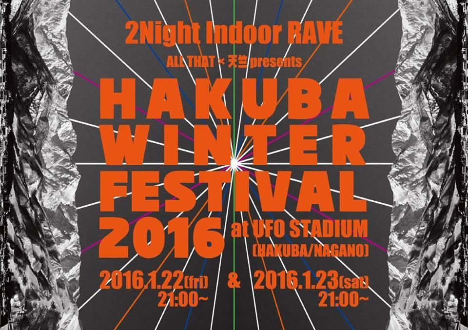 1/22-24 HAKUBA Winter Festival 2016_c0311698_13291172.jpg