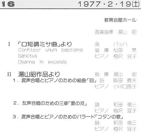 第16回定期演奏会_c0125004_05334872.jpg