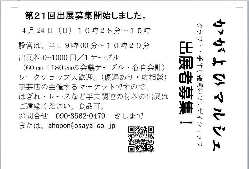b0151508_18203630.jpg