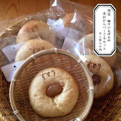 【つうしん売店より】_a0251920_12313787.jpg