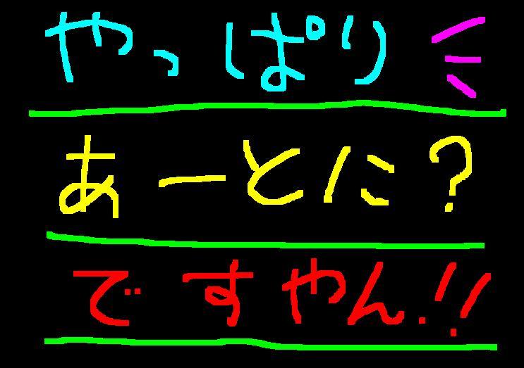 f0056935_19371015.jpg