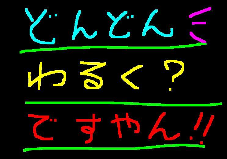 f0056935_2042780.jpg