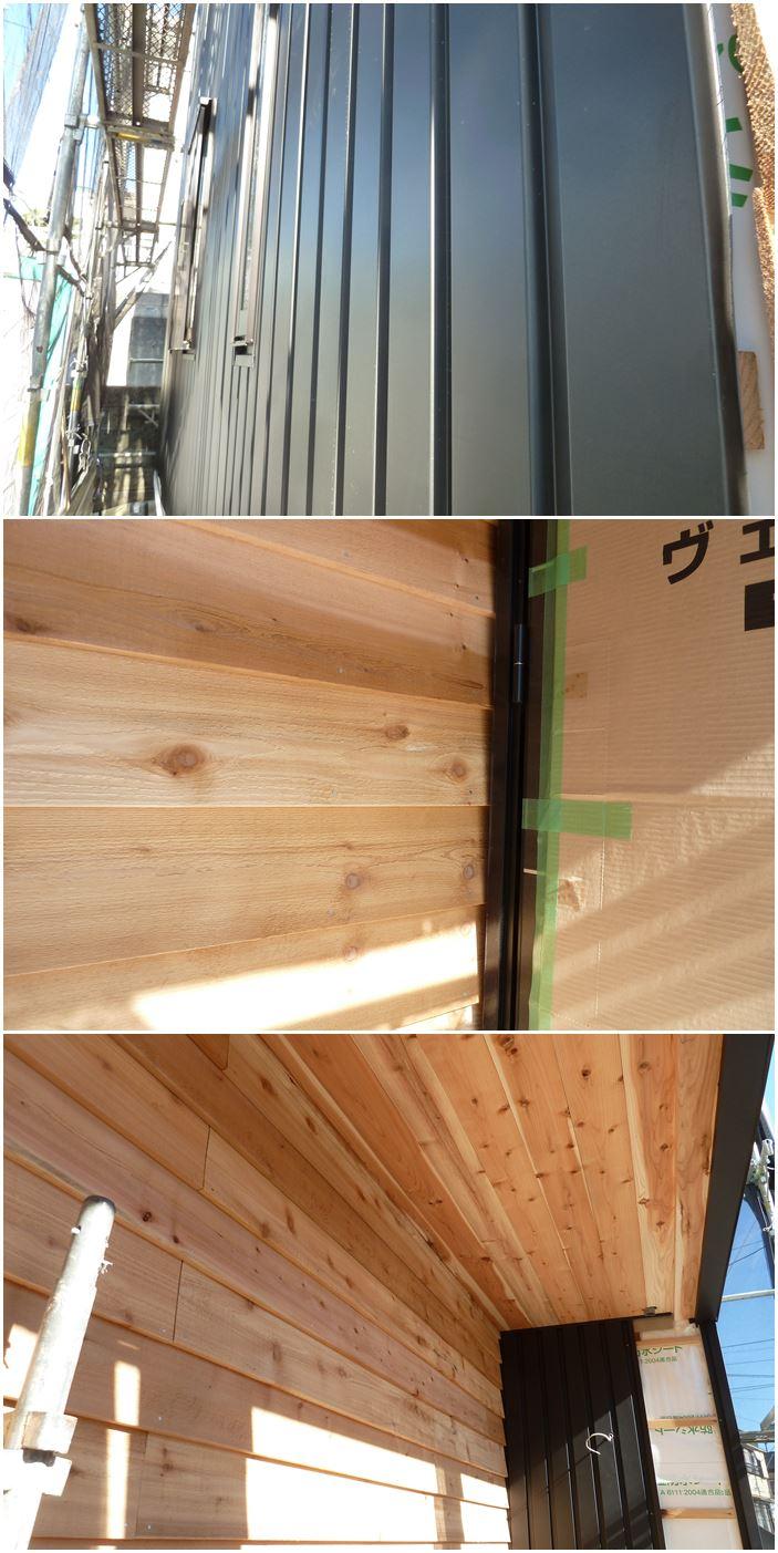 横浜市青葉区の家☆外壁は「木」と「ガルバ」_c0152341_12759.jpg