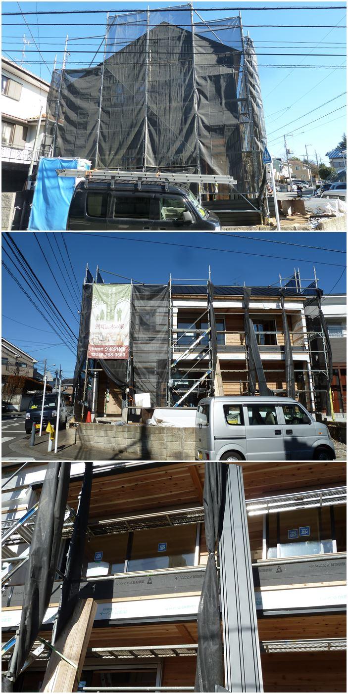 横浜市青葉区の家☆外壁は「木」と「ガルバ」_c0152341_1281344.jpg