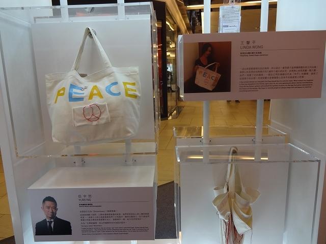 美麗華商場 チャリティー環保袋 _b0248150_07304493.jpg