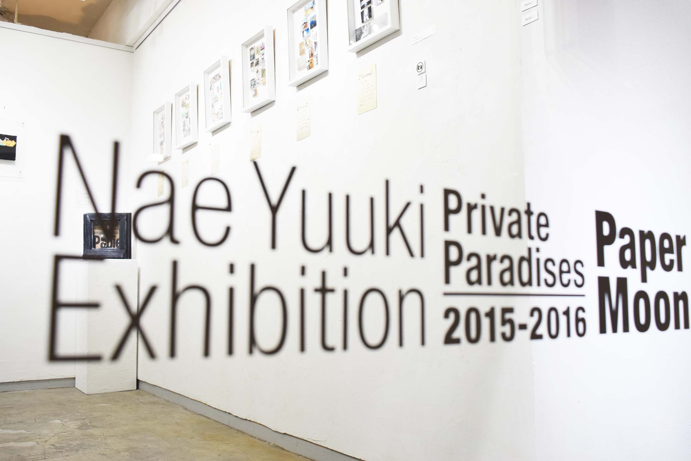 Nae Yuuki Exhibition Private Paradises 2015-2016 Paper Moon、2016'version@終了いたしました_e0272050_18431395.jpg