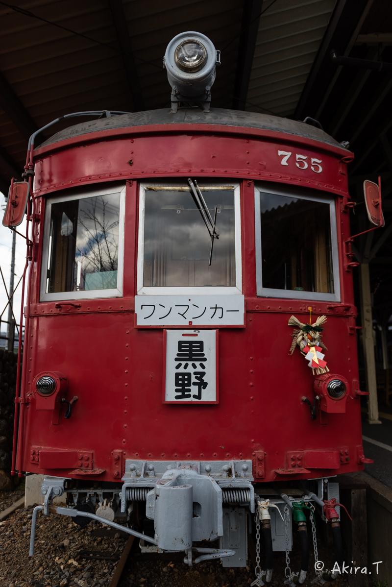 名鉄 旧・谷汲駅 -1-_f0152550_21305211.jpg