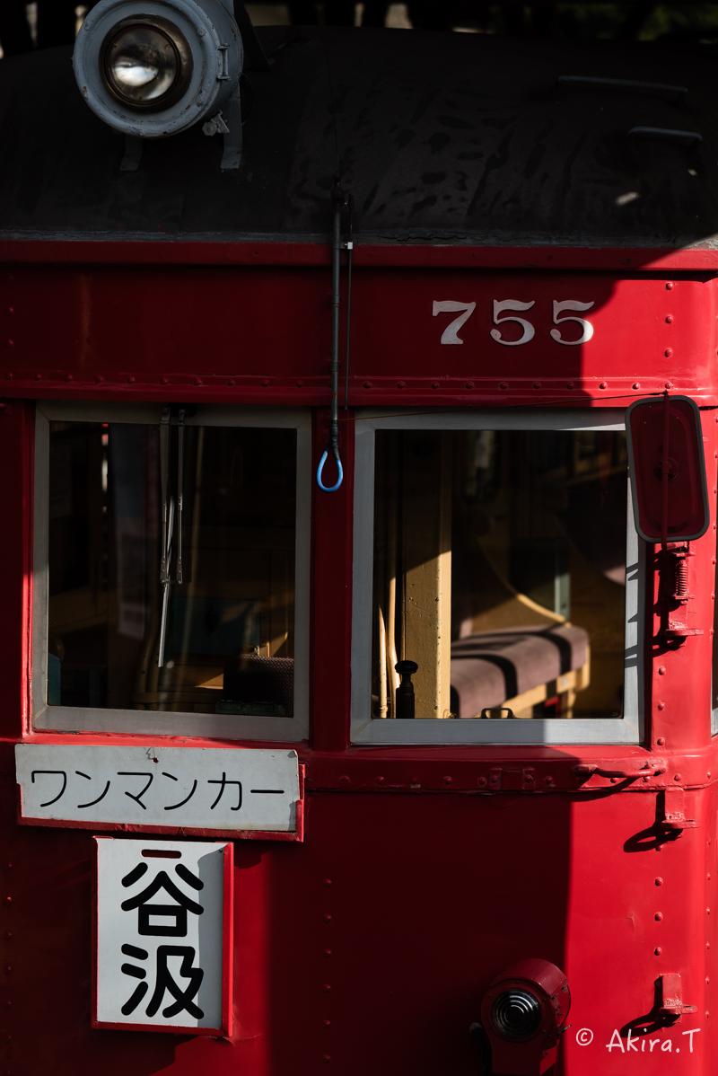名鉄 旧・谷汲駅 -1-_f0152550_2133356.jpg