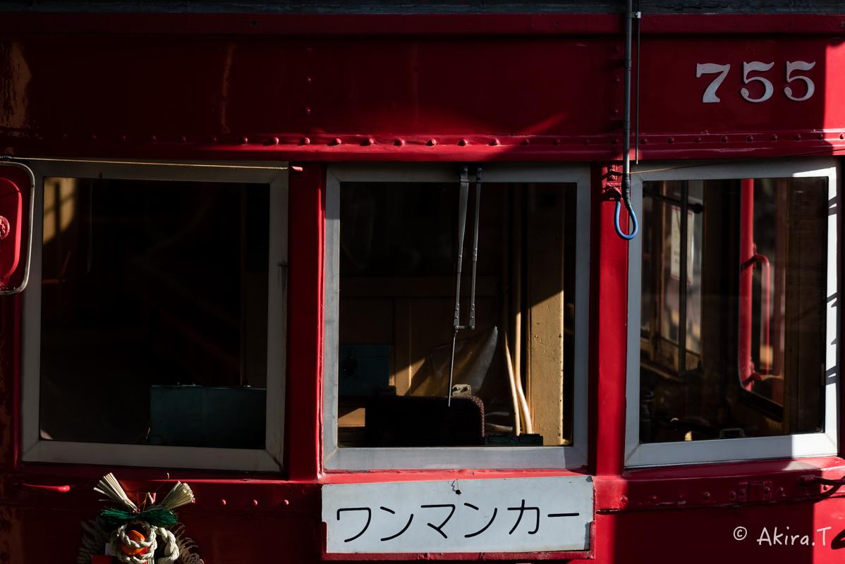 名鉄 旧・谷汲駅 -1-_f0152550_2134366.jpg
