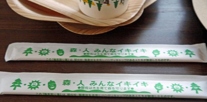 Kizara Projectから使い捨て和器:JUON NETWORK新年会_c0014967_9481841.jpg