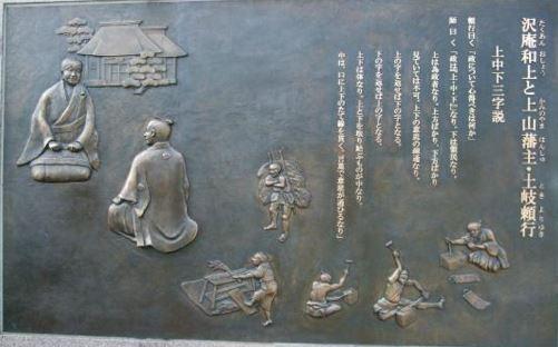 No.3056 1月21日(木):「中」という漢字の持つ意味_b0113993_17284588.jpg
