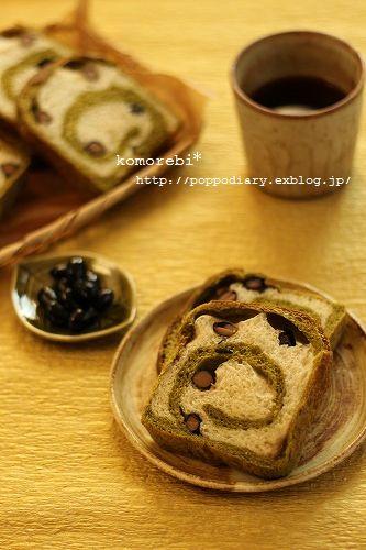 うずまきパン&お抹茶と黒豆のロールケーキ_a0134594_954019.jpg