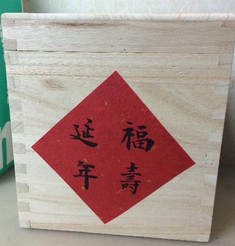 b0151300_7393916.jpg