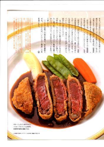 雑誌「ひととき」への掲載_d0162300_15502463.jpg