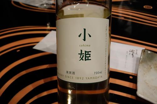 すし人 酒伊_a0152501_1321670.jpg