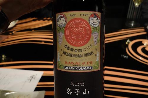 すし人 酒伊_a0152501_1334244.jpg
