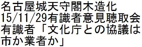 d0011701_1103641.jpg
