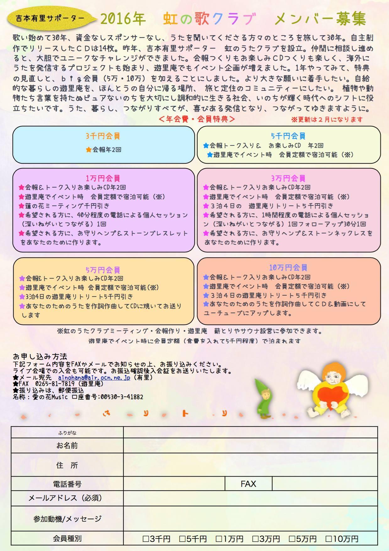 d0024504_13494367.jpg
