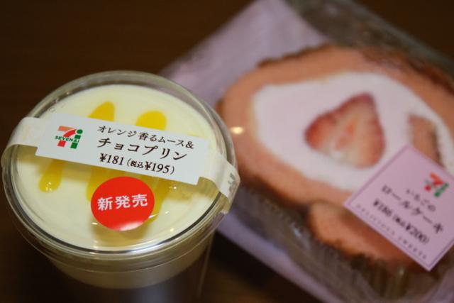 *セブンイレブン* 〜オレンジ香るムース&チョコプリン/いちごのロールケーキ〜_f0348831_17395022.jpg