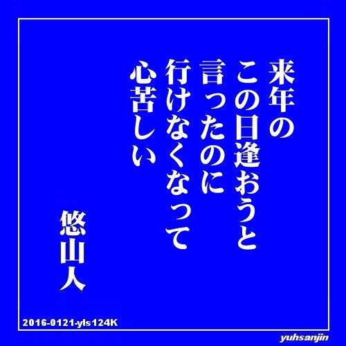 f0188432_10320817.jpg