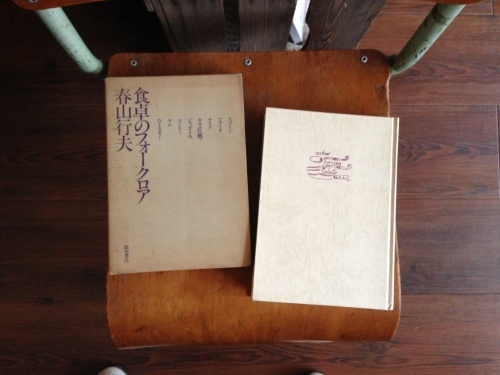 1月の「青と夜ノ空セレクト便」で送った本1_c0328441_15371465.jpg