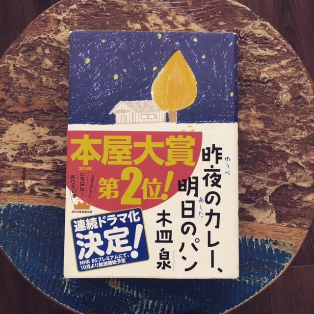 1月の「青と夜ノ空セレクト便」で送った本3_c0328441_16062980.jpg