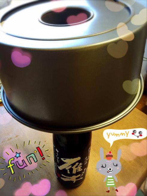 夢の紅茶のシフォンケーキ☆_f0183846_17431929.jpg