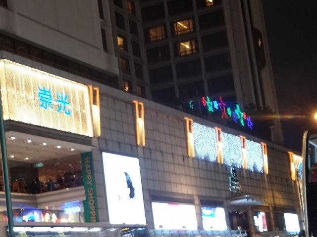 夜の彌敦道 _b0248150_19423010.jpg