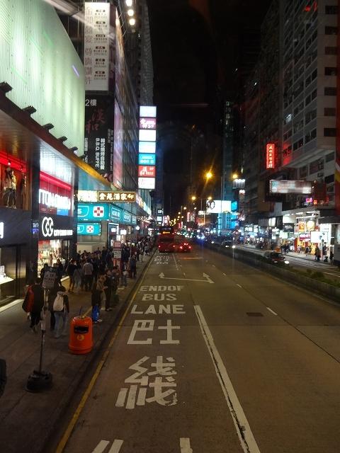 夜の彌敦道 _b0248150_19552938.jpg