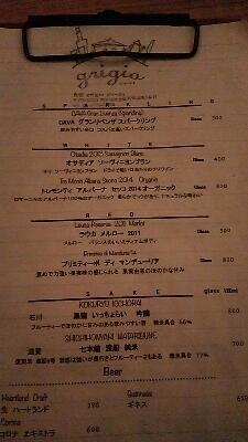恵比寿や代官山で。。。お食事を。_f0008555_2154866.jpg